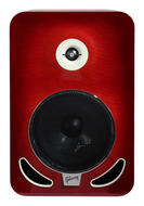 Gibson Les Paul 8 Reference Monitor Cherry